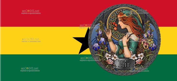 Гана монета 5 седи Эйр