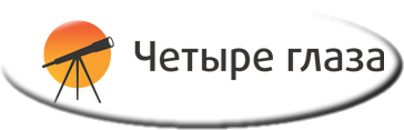 интернет-магазин 4 Глаза