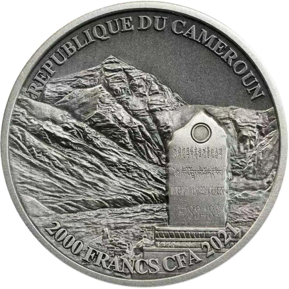 Камерун монета 2000 франков КФА Эверест, аверс
