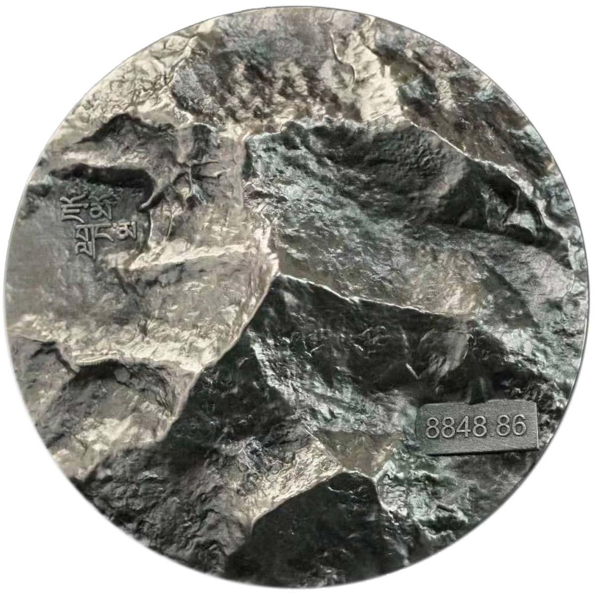 Камерун монета 2000 франков КФА Эверест, реверс