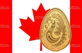 Канада монета 250 долларов Писанка
