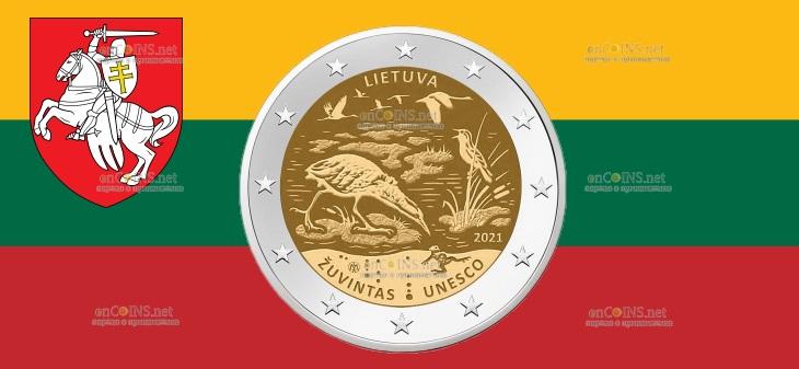 Литва монета 2 евро биосферный заповедник Жувинтас