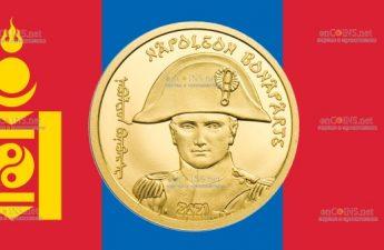 Монголия монета 1 000 тугриков Наполеон Бонапарт