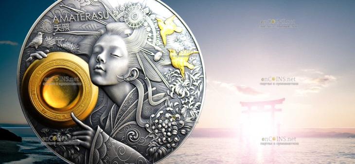 Ниуэ монета 5 долларов Аматэрасу