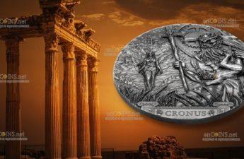 Острова Кука монета 20 долларов Кронос