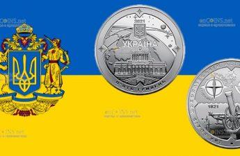 Украина монета 5 гривен 200 лет Николаевской астрономической обсерватории