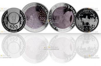 В Казахстане выходят памятные монеты серий Космос и Обряды, национальные игры Казахстана