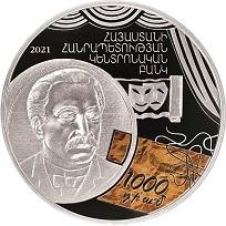 Армения монета 1 000 драмов 100-летие основания Национального академического театра имени Габриэла Сундукяна, аверс