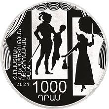 Армения монета 1 000 драмов 100-летие основания Тбилисского армянского государственного драматического театра имени Петроса Адамяна, аверс