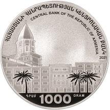 Армения монета 1 000 драмов 200-летие основания Армянской филантропической семинарии Калькутты, аверс