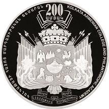Армения монета 1 000 драмов 200-летие основания Армянской филантропической семинарии Калькутты, реверс