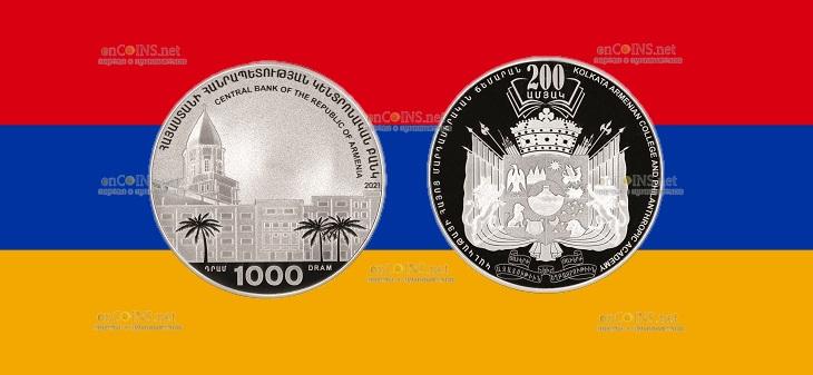 Армения монета 1 000 драмов 200-летие основания Армянской филантропической семинарии Калькутты