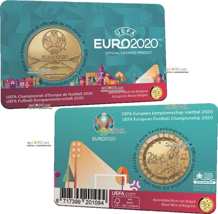 Бельгия монета 2,5 евро ЕВРО-2020, подарочная упаковка