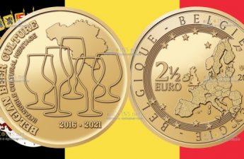 Бельгия монета 2,5 евро Наследия бельгийской пивной культуры