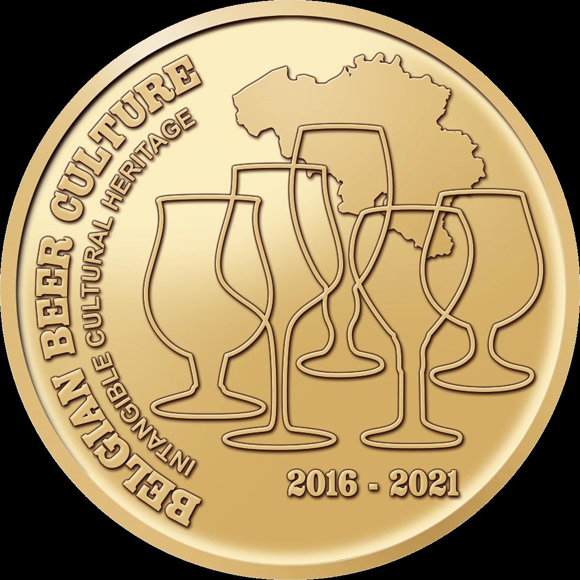 Бельгия монета 2,5 евро Наследия бельгийской пивной культуры, реверс