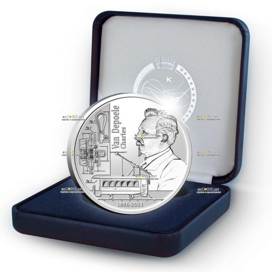 Бельгия монета 5 евро Чарльз Джозеф Ван Депоэль, подарочная упаковка