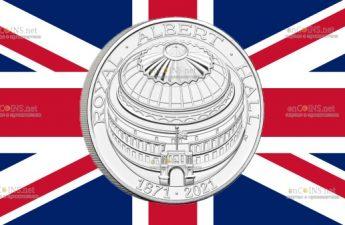 Британия монета 5 фунтов 150-летие Королевского Альберт-холла