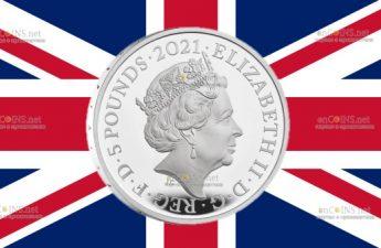 Британия серебряная монета 5 фунтов 150-летие Королевского Альберт-холла
