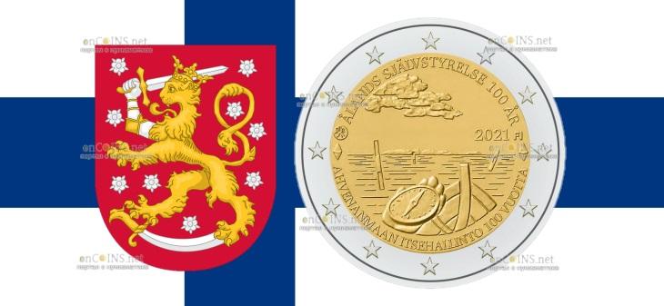 Финляндия выпускает монету 2 евро 100 лет Аландской автономии