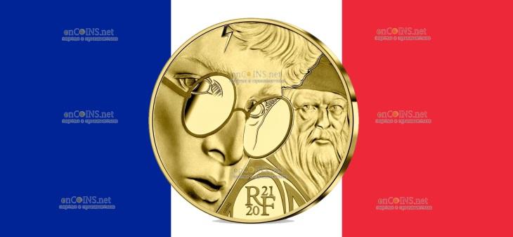 Франция монета 50 евро Гарри Поттер