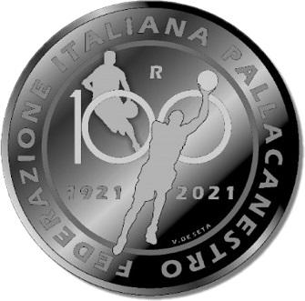 Италия монета 10 евро Федерация баскетбола Италии, реверс