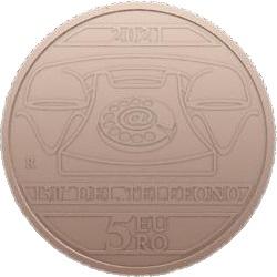Италия монета 5 евро Антонио Меуччи, реверс