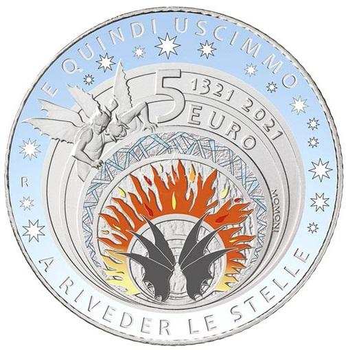 Италия монета 5 евро Данте Алигьери, реверс