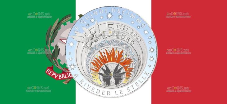 Италия монета 5 евро Данте Алигьери