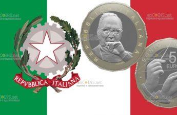 Италия монета 5 евро Эннио Морриконе