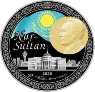 Казахстан монетау 1000 тенге Nur-Sultan, реверс