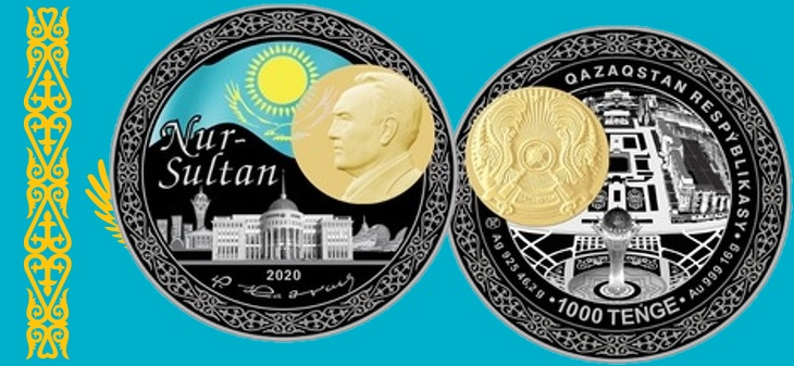 Казахстан монета 1000 тенге Nur-Sultan