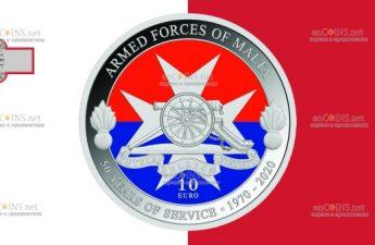 Мальта монета 10 евро 50-летию вооруженным силам Мальты