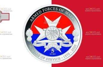 Мальта монета 5 евро 50-летию вооруженным силам Мальты