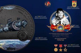 Монголия монета 5 000 тугриков 40-летие полета монгола в Космос