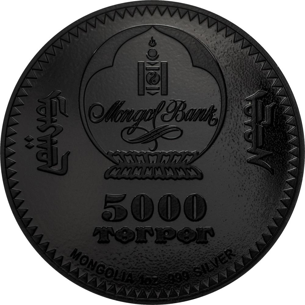 Монголия монета 5 000 тугриков 40-летие полета монгола в Космос, аверс