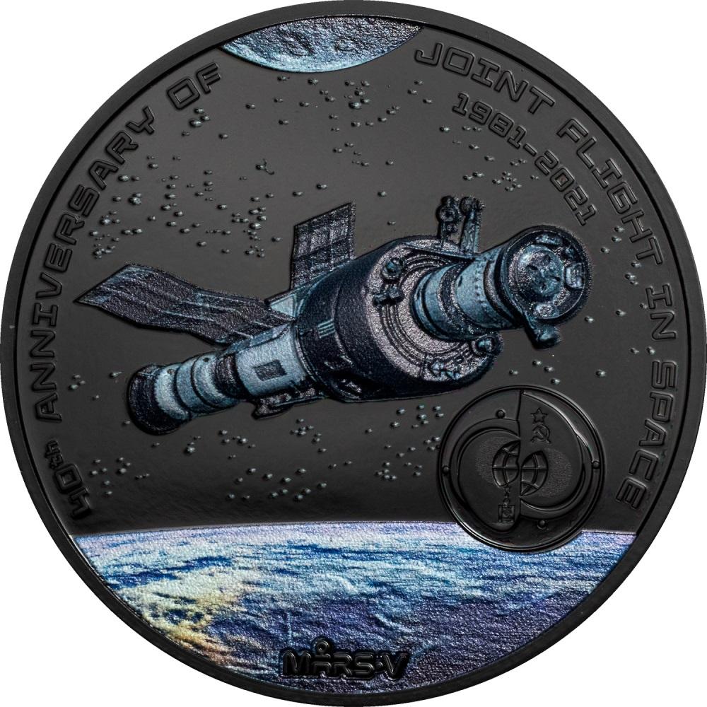 Монголия монета 5 000 тугриков 40-летие полета монгола в Космос, реверс