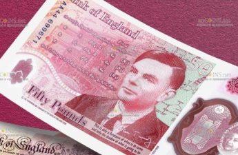 на банкноте 50 фунтов изображен Алан Тьюринг