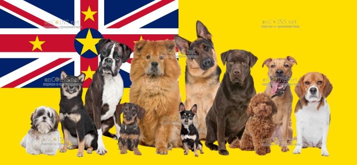 Ниуэ выпускает серию монет Породы Собак