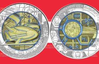 В Австрии монета 25 евро Умная Мобильность