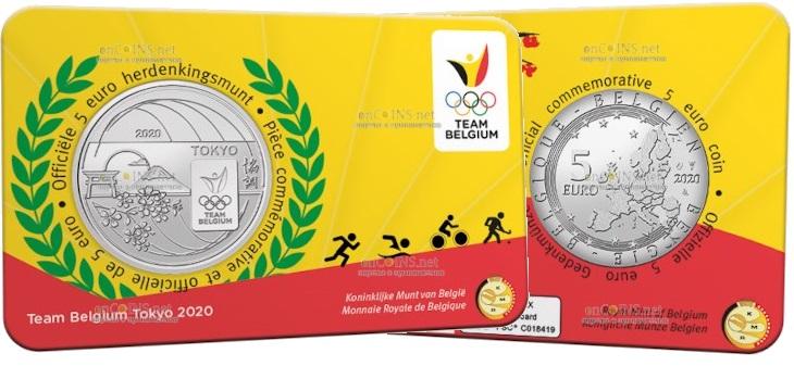 Бельгия монета 5 евро Сборная Бельгии, подарочная упаковка