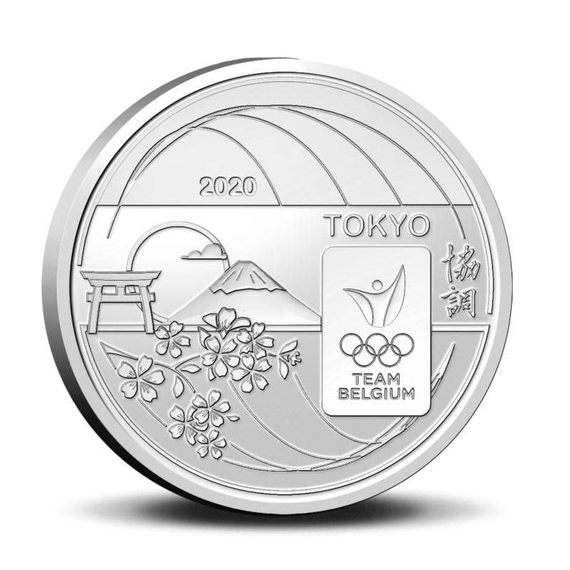 Бельгия монета 5 евро Сборная Бельгии, реверс