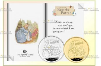 Британия выпустила в обращение монеты 5 фунтов Кролик Питер