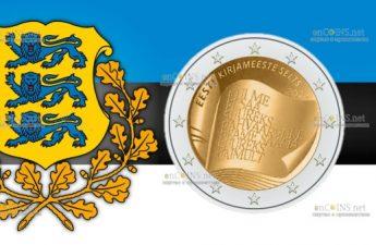 Эстония монета 2 евро 150 лет со дня основания Общества литераторов Эстонии
