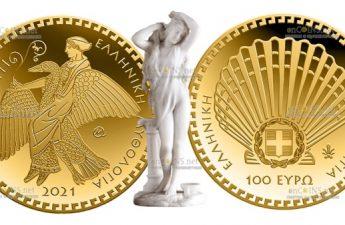 Греция монета 100 евро Афродита