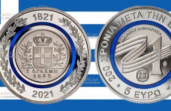Греция монета 5 евро Драхма