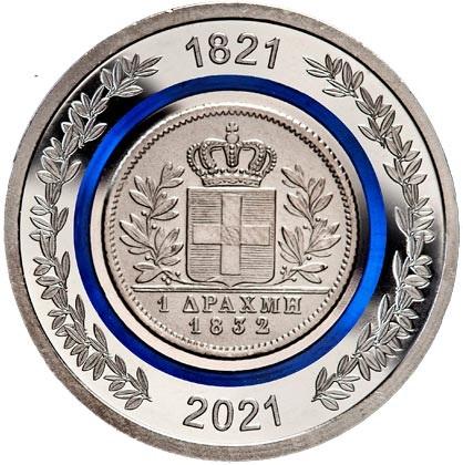 Греция монета 5 евро Драхма, реверс