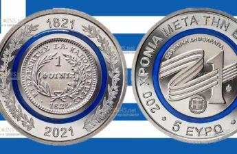 Греция монета 5 евро Феникс