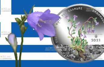 Греция монета 5 евро Колокольчик