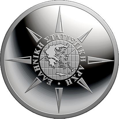 Греция монета 5 евро Население - Перепись жилищного фонда, реверс