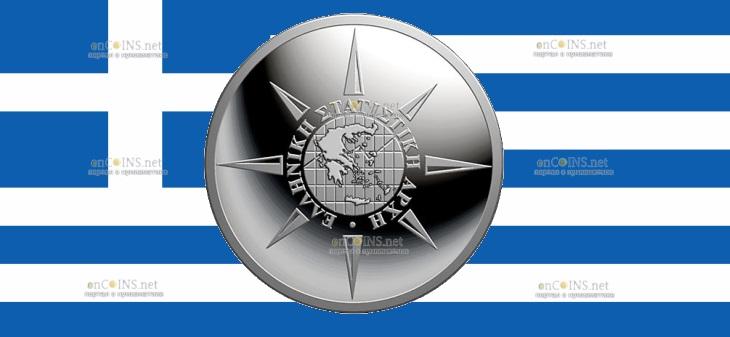 Греция монета 5 евро Население - Перепись жилищного фонда